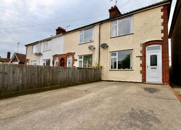 Thumbnail 2 bedroom end terrace house for sale in Sproughton Road, Ipswich