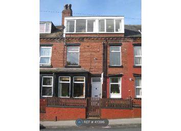 Thumbnail 3 bedroom terraced house to rent in Henley Crescent, Leeds