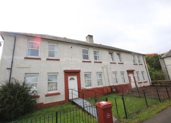 Thumbnail 2 bed flat to rent in Glebe Crescent, Hamilton