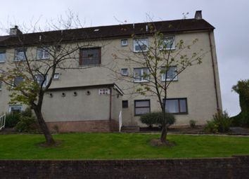 Thumbnail 2 bed flat for sale in Baird Hill, East Kilbride, Glasgow, South Lanarkshire