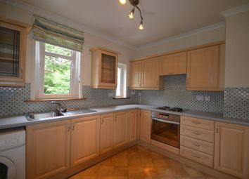 Thumbnail 2 bedroom flat for sale in Park Crescent, Strathaven, South Lanarkshire