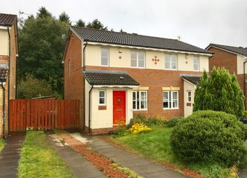Thumbnail 3 bedroom semi-detached house to rent in Burn Bridge Drive, Strathaven