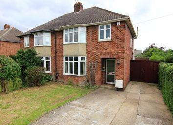 Thumbnail 3 bed property to rent in Queen Ediths Way, Cherry Hinton, Cambridge