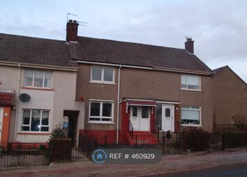 Thumbnail 2 bed terraced house to rent in Old Monkland Road, Coatbridge