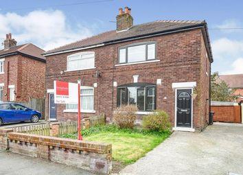Thumbnail 2 bed semi-detached house for sale in Windsor Road, Walton-Le-Dale, Preston, Lancashire