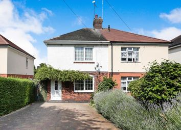 Thumbnail 2 bed semi-detached house for sale in North Street, Atherstone, Warwickshire, Na