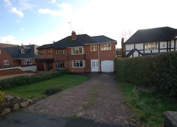 Thumbnail 5 bed semi-detached house for sale in Billy Buns Lane, Wombourne