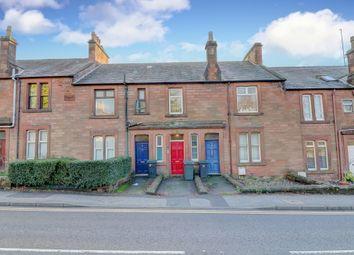 Thumbnail 2 bedroom flat for sale in Lockerbie Road, Dumfries