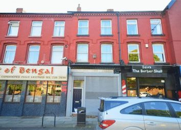 Thumbnail Commercial property for sale in Aigburth Road, Aigburth, Liverpool