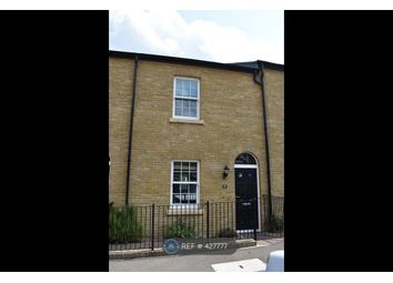 Thumbnail 4 bed terraced house to rent in Union Street, Rochester