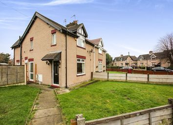 Thumbnail 3 bedroom terraced house for sale in Hickson Street, Barnton, Northwich