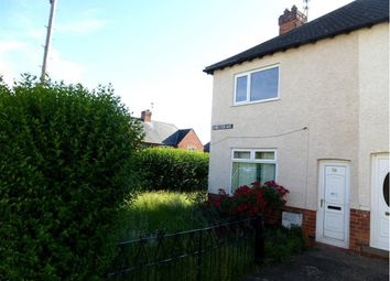 Thumbnail 2 bed end terrace house for sale in Kingston Avenue, Grantham
