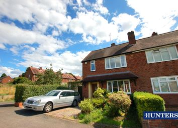 Thumbnail 2 bedroom semi-detached house to rent in Pine Close, Kingswinford