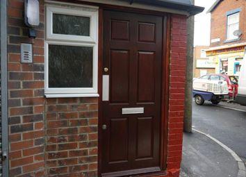 Thumbnail Studio to rent in Dewsbury Road, Leeds