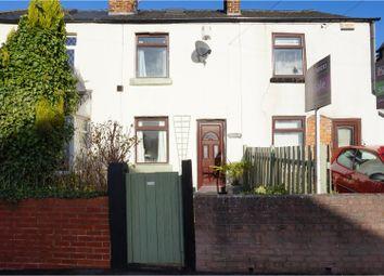 Thumbnail 1 bedroom terraced house for sale in Oaks Lane, Sheffield