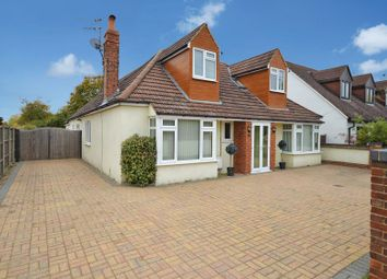Thumbnail 5 bed detached house for sale in Station Road, Stoke Mandeville, Aylesbury