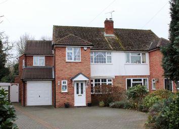 4 bed semi-detached house for sale in Goffs Crescent, Goffs Oak, Waltham Cross EN7