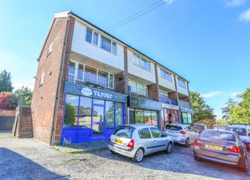 Thumbnail Commercial property for sale in Ashtree Road, Tividale