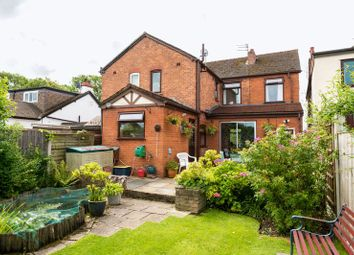 Thumbnail 4 bed semi-detached house for sale in Bescar Brow Lane, Scarisbrick, Ormskirk