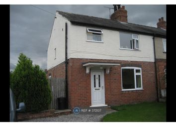 Thumbnail 3 bed semi-detached house to rent in Ash Lane, Mancot, Deeside