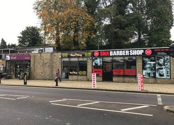 Thumbnail Retail premises to let in Front Street, Whickham