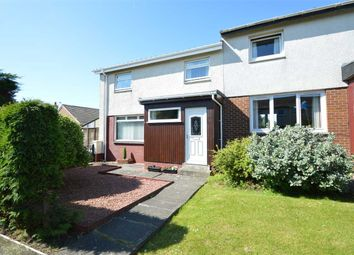 Thumbnail 3 bed end terrace house for sale in Nursery Way, Carnwath, Lanark