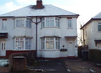 Thumbnail 3 bed semi-detached house for sale in Hawkesyard Road, Erdington, Birmingham, West Midlands