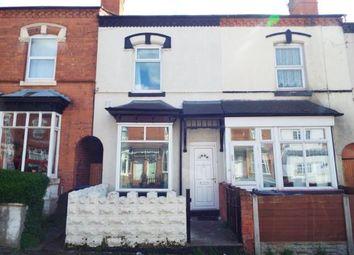 Thumbnail 2 bedroom terraced house for sale in Hermitage Road, Erdington, Birmingham, West Midlands