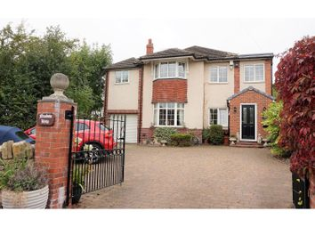 Thumbnail 5 bed detached house for sale in Harrogate Road, Huby