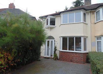 Thumbnail 3 bedroom semi-detached house for sale in Lydford Grove, Erdington, Birmingham