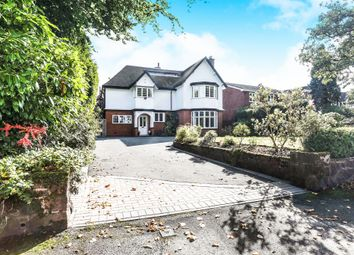 Thumbnail 5 bed detached house for sale in Alderbrook Road, Solihull