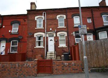 Thumbnail 2 bedroom property for sale in Bexley Grove, Leeds