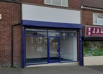 Thumbnail Retail premises to let in Beverley Road, Stone Cross, West Bromwich