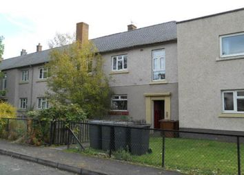 Thumbnail 2 bed end terrace house to rent in Carlops Avenue, Penicuik, Midlothian