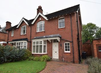 Thumbnail 5 bed semi-detached house for sale in Bournville Lane, Bournville, Birmingham