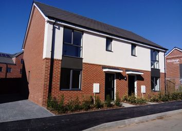 Thumbnail 3 bed semi-detached house for sale in Old Saffron Lane, Aylestone