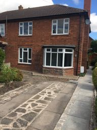 Thumbnail 3 bed semi-detached house to rent in Church Close, Drayton Bassett, Tamworth, Staffordshire