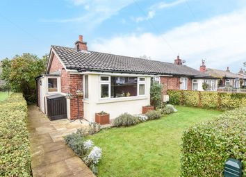 Thumbnail 2 bed semi-detached bungalow for sale in West Avenue, Boston Spa, Wetherby