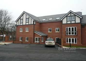 Thumbnail 2 bed flat to rent in Gemini Court, Walkden Avenue, Wigan, Greater Manchester