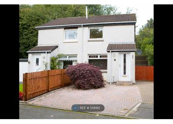 Thumbnail 2 bedroom semi-detached house to rent in Lennox Gardens, Linlithgow