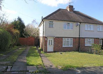 Thumbnail 3 bed semi-detached house for sale in Jenks Avenue, Kinver, Stourbridge