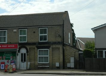 Thumbnail 2 bedroom end terrace house to rent in Longstanton Road, Oakington