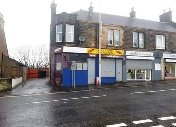 Thumbnail Retail premises for sale in Whitburn Road, Bathgate