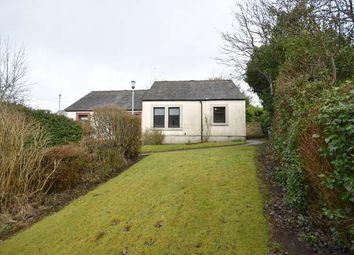 Thumbnail 1 bed semi-detached bungalow for sale in 7 Bendigo Place, Lanark