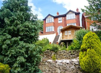 Thumbnail 4 bed detached house for sale in Berwick Road, Shrewsbury