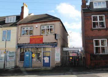 3 bed end terrace house for sale in Wood Street, Ilkeston DE7