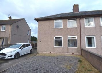 Thumbnail 2 bed end terrace house for sale in Ladysmith Road, Eastriggs, Annan