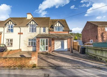 Thumbnail 4 bedroom semi-detached house to rent in Hampstead Norreys, Hermitage