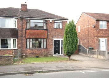 Thumbnail 3 bed semi-detached house for sale in Eden Grove Road, Edenthorpe, Doncaster