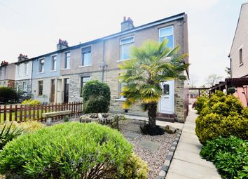 Thumbnail 3 bedroom end terrace house for sale in Cross Green Road, Dalton, Huddersfield